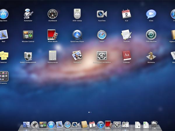 Скачать торрент OS X Mountain Lion 10.8.1 2012. Скачивание. Скачать бе