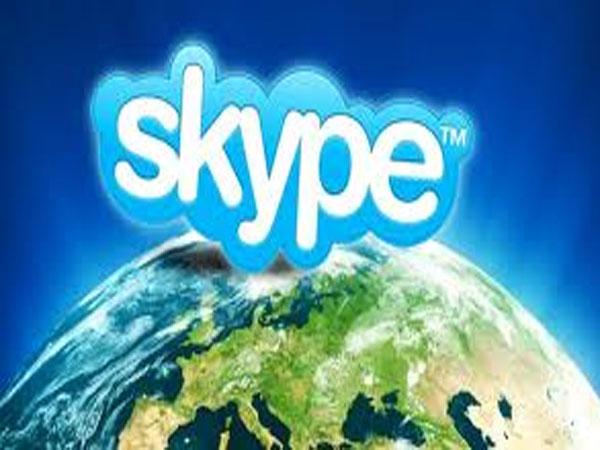 Skype hacker. Реальный взлом пароля в Скайпе! Sign Up. 3 Сообщений.
